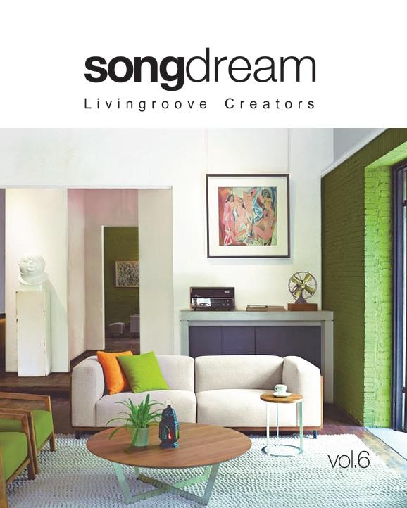 songdream New Catarogue vol.6