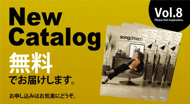 New Catalogue vol.8 ~songdream~