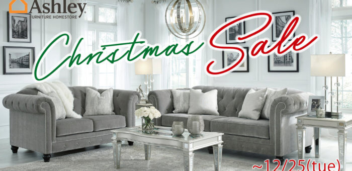 ASHLEY Christmas Sale ~12/25