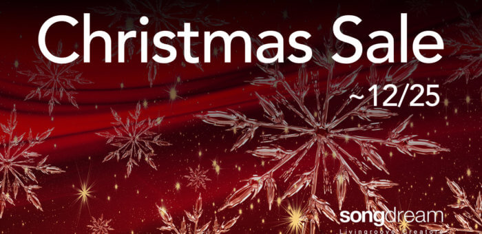 songdream Christmas Sale ~12/25