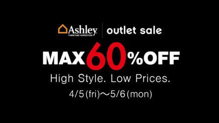 OUTLET SALE~Ashley Furniture HomeStore~