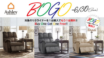 BOGO~Buy One Get One Free !~Ashley Furniture HomeStore