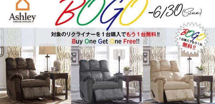 BOGO~Buy One Get One Free !~Ashley Furniture HomeStore
