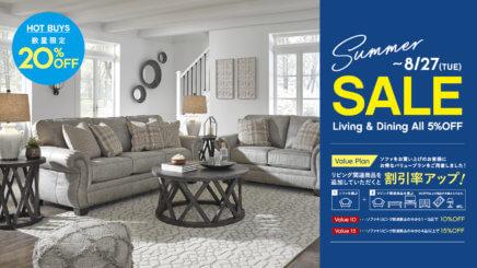 SUMMER SALE~Ashley Furniture HomeStore~