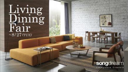 LIVING DINING FAIR ~songdream~