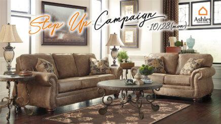STEP UP CAMPAIGN~Ashley Furniture HomeStore~