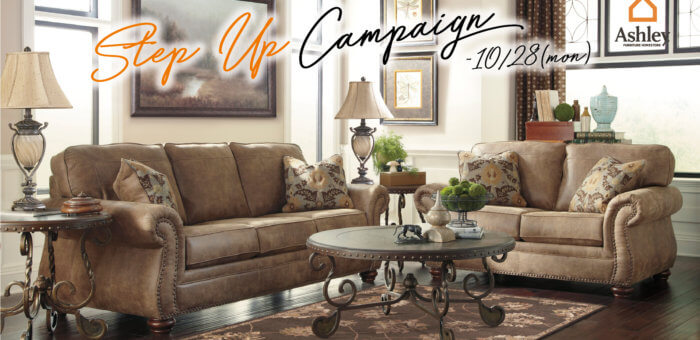 STEP UP CAMPAIGN~Ashley Furniture HomeStore~