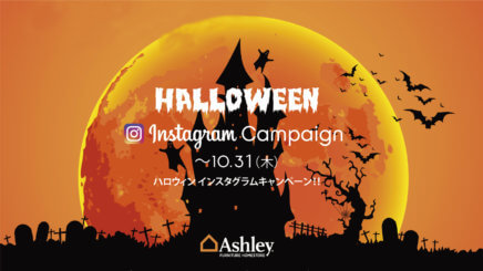 HALLOWEEN Instagram Campaign~Ashley Furniture HomeStore~
