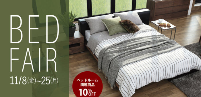 BED FAIR ~songdream~