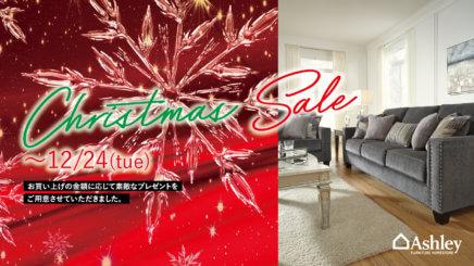 Christmas Sale ~Ashley Furniture HomeStore~