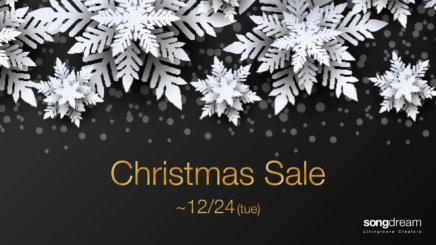 Christmas Sale ~songdream~