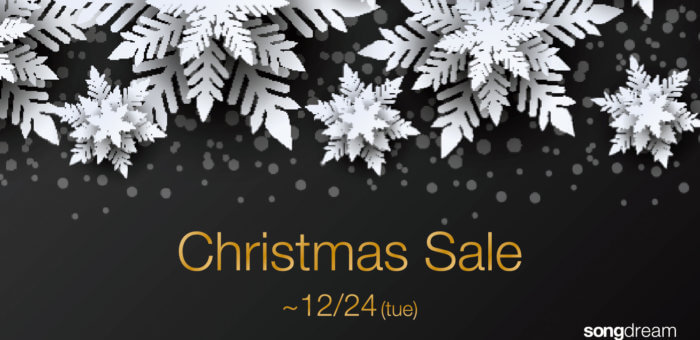Christmas Sale ~songdream~