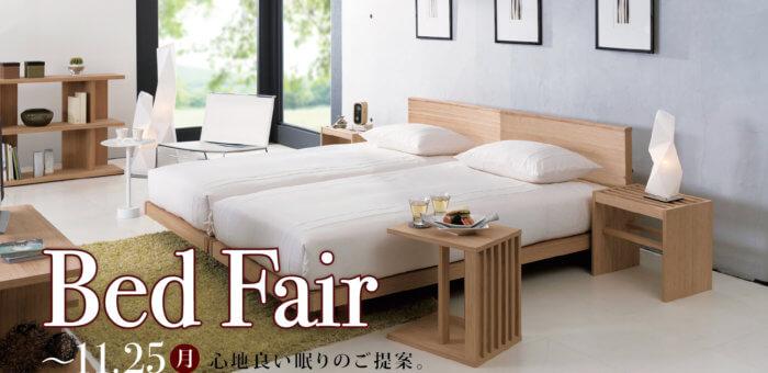 BED FAIR ~FUJIKA~
