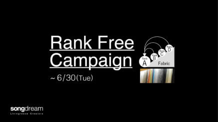 RANK FREE CAMPAIGN ~6/30 songdream