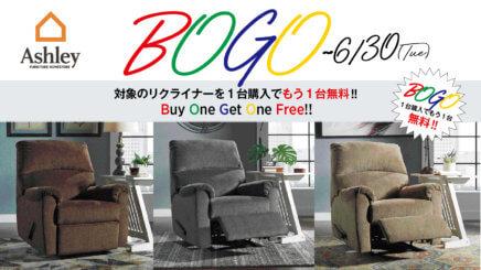 BOGO ~6/30 Ashley Furniture HomeStore