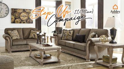 STEP UP CAMPAIGN ~11/3(Tue) Ashley Furniture HomeStore