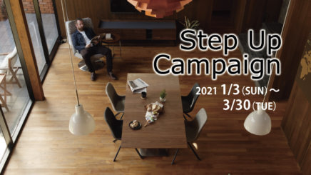 STEP UP CAMPAIGN~songdream