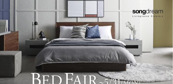 BED FAIR ~songdream