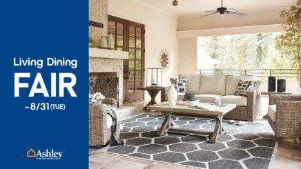 LIVING DINING FAIR ~8/31 Ashley Furniture HomeStore