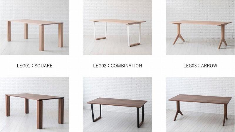 天板と脚の組み合わせ例