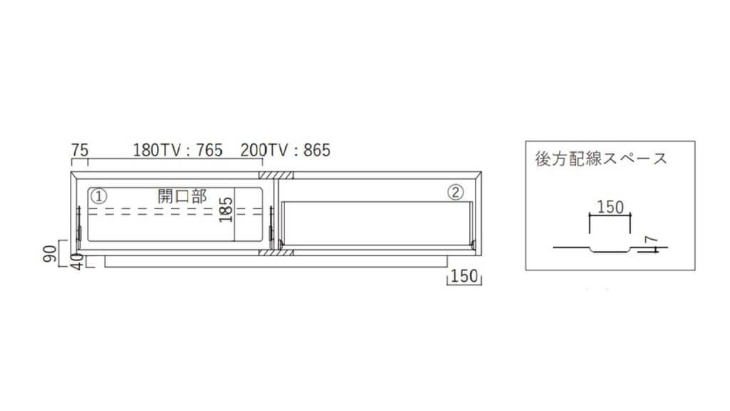 テレビボードメイレキの詳細寸法