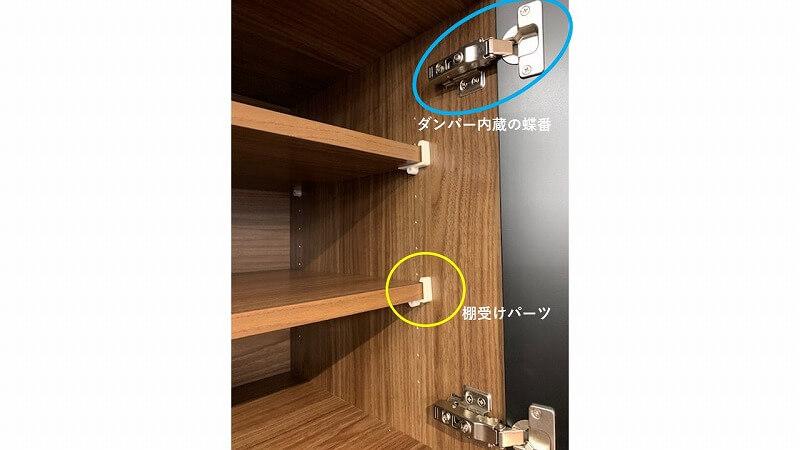 食器棚ユニックの耐震対策