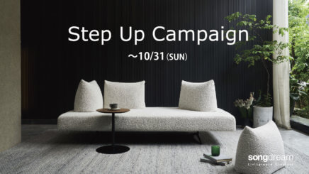 STEP UP CAMPAIGN ~10/31(Sun) songdream