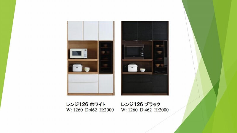 食器棚ユニック126cm