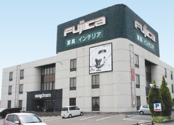 fujikagu