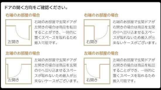 hannyu1-2
